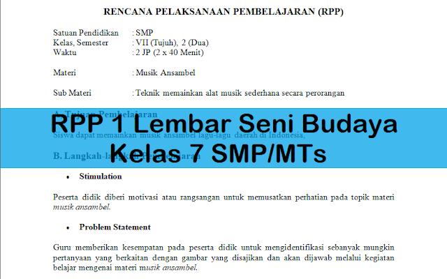 RPP 1 Lembar Seni Budaya Kelas 7 SMP/MTs
