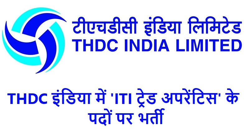 THDC India jobs 2019
