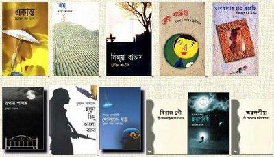 Madhukari Buddhadeb Guha Epub Download