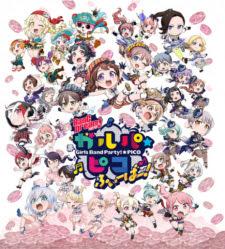 BanG Dream! Garupa☆Pico: Fever!