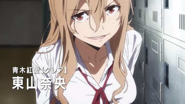 Anime Gleipnir revela su elenco con el primer tráiler