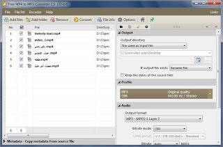 برنامج, لتحويل, الفيديو, الى, صوت, Free ,MP4 ,to ,MP3 ,Converter, اخر, اصدار