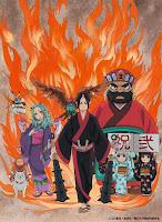 HOOZUKI NO REITETSU S2