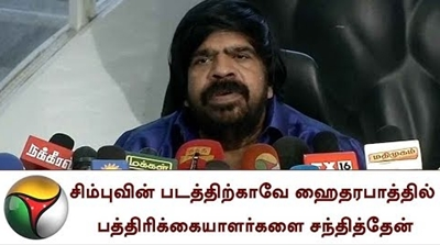 I met journalists in Hyderabad for Simbu's film – D Rajendar