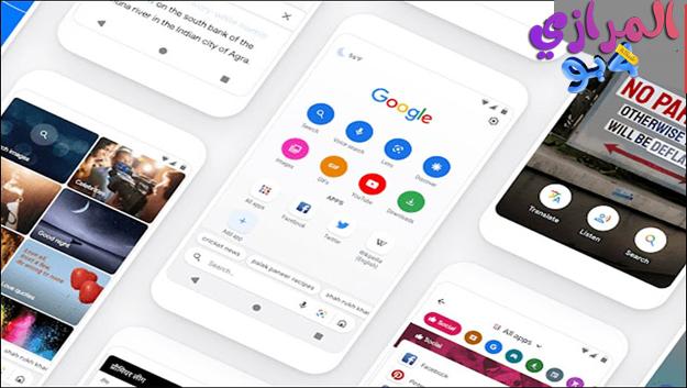 تحميل تطبيق Google Go مجاني للجميع
