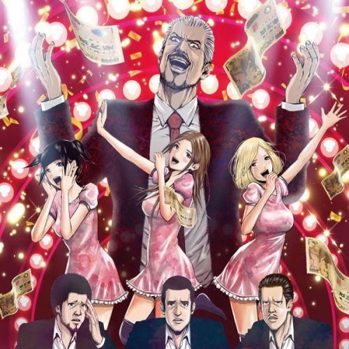 Back Street Girls: Gokudolls OST Opening and Ending Full