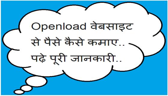 Openload.Co Se Paise Kamaye