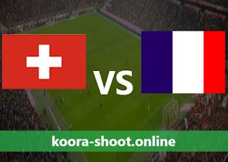 تفاصيل مباراة فرنسا وسويسرا اليوم بتاريخ 28/06/2021 يورو 2020