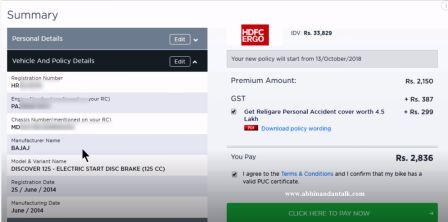 two wheeler insurance renewal online