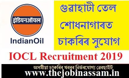 IOCL Guwahati Refinery Recruitment 2019
