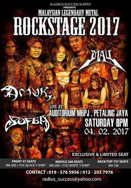 Event Rockstage Amuk May Sofea | 04 Feb 2017