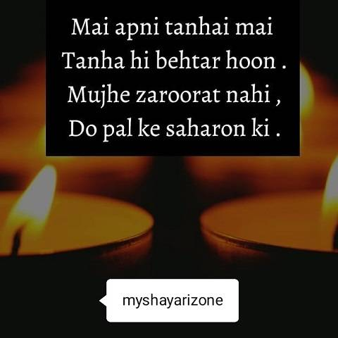 Do Pal Ke Sahare Hindi Sad Emotional Shayari Lines Whatsapp Status Picture SMS Image Wallapaper