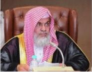 من هو خالد بن عبدالله بن محمد اللحيدان رئيس المحكمة العليا الجديد