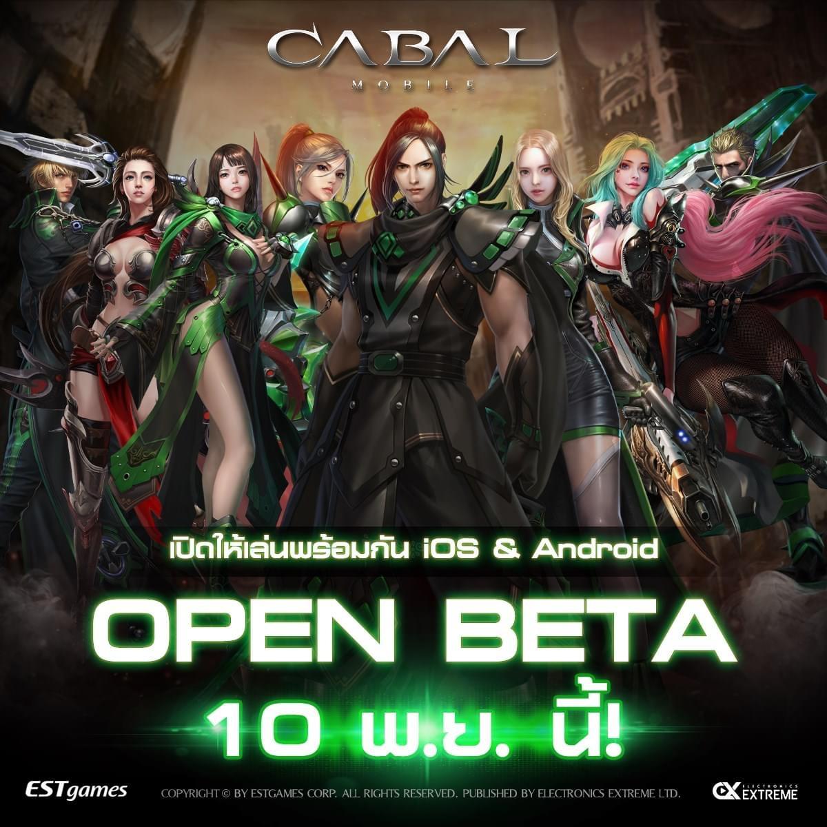 Cabal Mobile Thailand Open Beta pada 10 November 2020