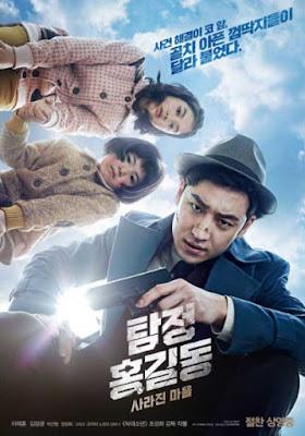 Sinopsis Phantom Detective [Korea] (2016)