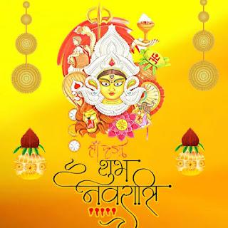 happy navratri images in bengali