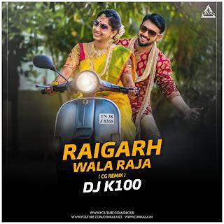 RAIGARH WALA RAJA ( NITIN DUBEY ) - DJ K100
