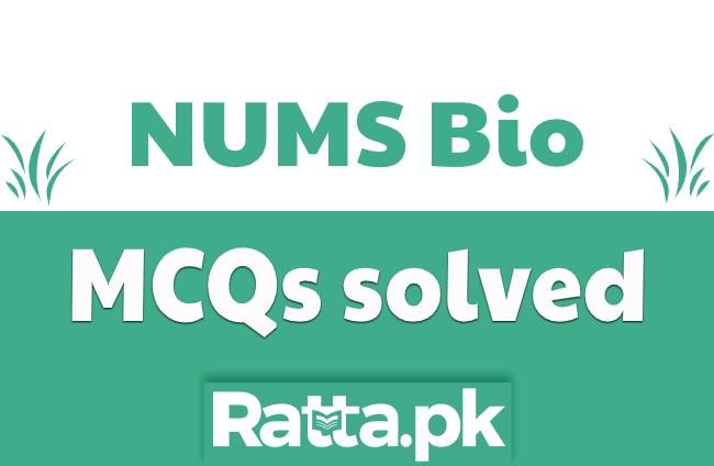 NUMS Biology MCQs Solved pdf Download