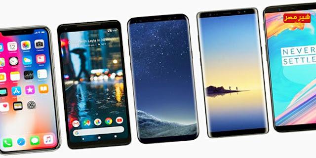 the-best-smartphones