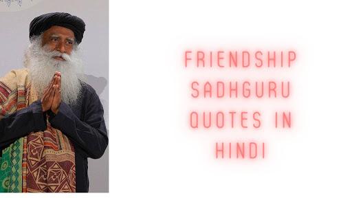 Friendship Sadhguru Quotes In Hindi