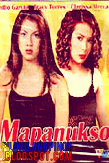 watch filipino bold movies pinoy tagalog poster full trailer teaser Mapanukso