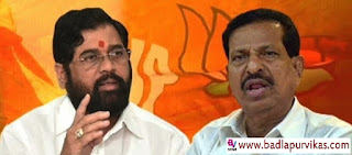 Thane (Maharashtra Development Media) - After Sandip Naik's entry into the Bharatiya Janata Party, Ganesh Naik will soon enter the Bharatiya Janata Party regarding his entire Naik family and supporters in Navi Mumbai. Ganesh Naik in BJP with the announcement of Ganesh Naik entering the party in the presence of Chief Minister Devendra Fadnavis and other BJP ministers Not officially has been confirmed at the point of entry. But this party entry is seeing a big stir in the Shiv Sena party.  Sutras say that the Shiv Sena party is more upset than the nationalist party due to the news of Ganesh Naik's party entry. According to the sources, Eknath Shinde, who is keen to become a Shiv Sena MLA, Health Minister and Chief Minister, may have to face a lot of problems after coming to the Bharatiya Janata Party. Some senior leaders of political parties even say that due to Ganesh Naik, Eknath Shinde's political career in Thane may also be in danger. That is why the Bharatiya Janata Party is keen on giving Ganesh Naik entry into the party, realizing all this and thinking of the Shiv Sena's loss to Thane Gadkille.  Let us tell you that before the Nationalist Party MLA Jitendra Awhad had told about how Ganesh Naik from Nationalist High School, working in opposition to the party, while doing nationalism, but the Nationalist Party Hyakmand did not listen to Awhad. Finally, after Ganesh Naik's son entered the Bharatiya Janata Party, the nationalist's haikwand and senior leaders went to strike and at the same time, they started saying that they are getting the message of not listening to Jitendra Awhad. In the same way, now the Shiv Sena at the senior level in the Shiv Sena is giving news at a senior level about the political moves of the BJP, because on the one hand, the BJP and Shiv Sena party have formed a coalition government at the center and the state, while on the other side to change the Gadkila of the Shiv Sena. The Bharatiya Janata Party is trying new maneuvers to try. This has angered Shiv Sena officials, leaders and activists.  Actually, Ganesh Naik, who entered the Bharatiya Janata Party from a nationalist, is a celebrity. More than 50 nationalist corporators of Navi Mumbai are standing behind him like rock. Along with Navi Mumbai city, as well as Thane, there is a large section of Ganesh Naik, in such a situation, the Bharatiya Janata Party, seeing the political power of Naik, will be laying them till the Red Colim on Wednesday to enter the party.  It is worth mentioning that this is a discussion that BJP is doing at a senior level, this is a very big move to give Ganesh Naik entry in Bharatiya Janata Party to give a straight fight to Health Minister and Thane District President of Shiv Sena, Eknath Shinde. . The Shiv Sena is opposing the Bharatiya Janata Party from all the areas of Thane district as the Shiv Sena officials and activists now come to know about this. Some Shiv Sainiks are even saying that, the Bharatiya Janata Party, which has called the leaders of the nationalists as corrupt leaders, is giving admission to many nationalist candidates in their own party today. Now the said government's agenda of transparent BJP.  While the Shiv Sena is angry with Ganesh Naik's party entry for strongly opposing the Bharatiya Janata Party, some Shiv Sena officials in Mumbai are very happy with this decision of the Bharatiya Janata Party. This group of happy Shiv Sena party is also considered to be a group opposing Eknath Shinde.
