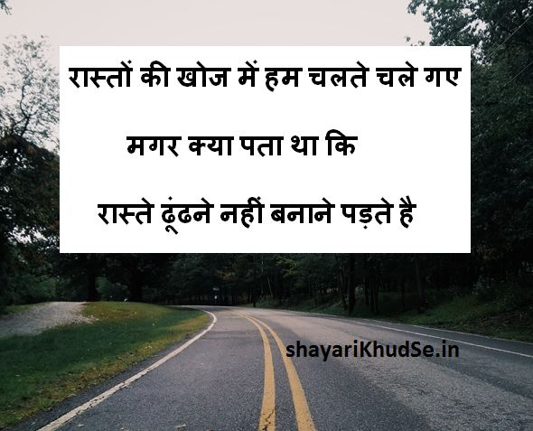 best hindi shayari images, best hindi shayari images collection