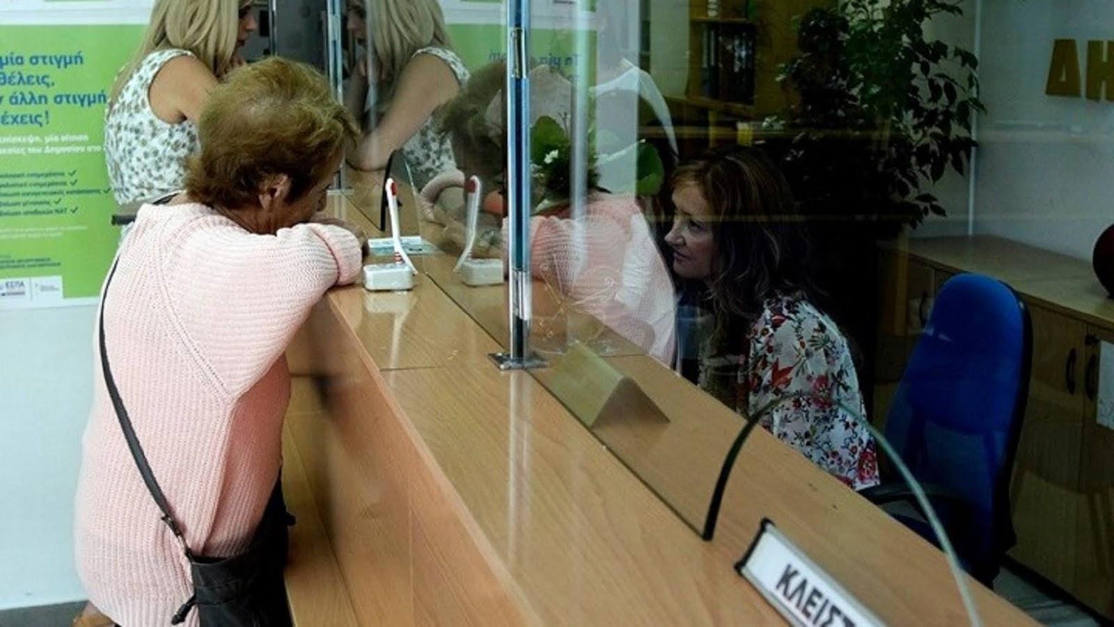 Κορονοϊός: Έτσι θα δουλεύουν οι δημόσιοι υπάλληλοι