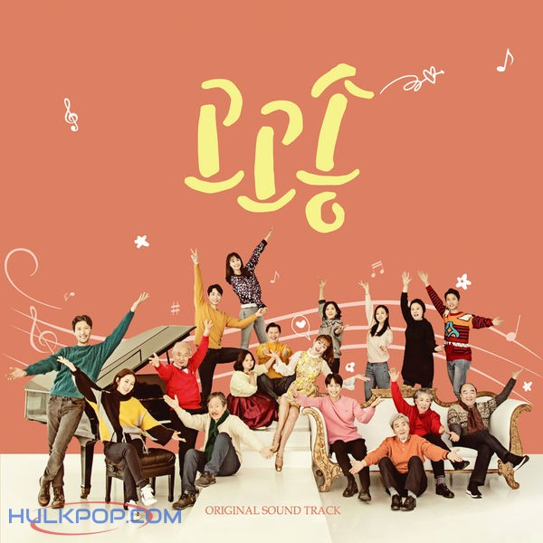 Various Artists – Go Go Song (Original Television Soundtrack)