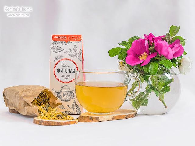 Амбрелла Чайный напиток «Легенда»: отзывы