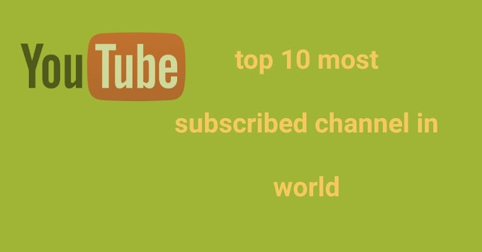 top 10 most subscribed you tube channel in world 2020 ( hindi)  top 10 सबसे ज्यादा subscribed channel