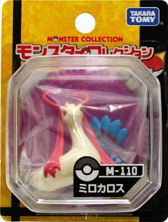 Milotic figure Takara Tomy Monster Collection M series