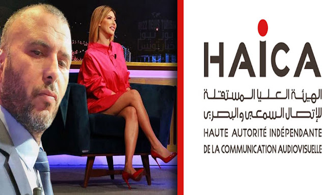 attessia tv lotfi abdelli abdelli showtime meryem dabbagh haica tunisie
