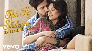 रब का शुकराना Rab Ka Shukrana Lyrics In Hindi