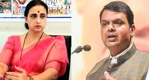 Sanjay Rathod vs BJP चित्रा वाघ यांच्यासह भाजप नेत्यांच्याविरोधात बंजारा समाजाची बदनामी केल्याबद्दल गुन्हा