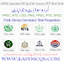 PPSC URDU MCQs PDF Past Papers Solved Book