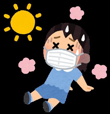マスクを付けた熱中症のイラスト(女の子)
