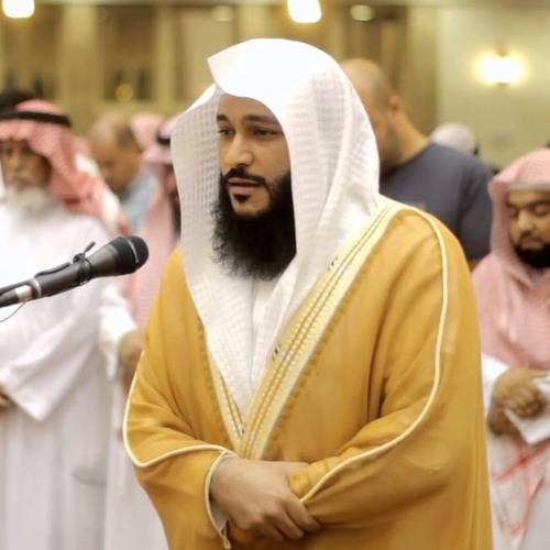 Murottal 30 Juz MP3 Lengkap Per Surat Syaikh Abdurrahman Al-Ausy Download Gratis