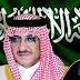 مزاعم عن وجود خلافات في الأسرة الحاكمة وثورة على الملك سلمان