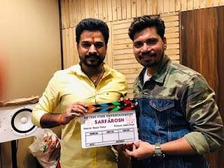 Sarfarosh Bhojpuri Movie