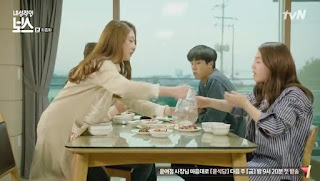 Sinopsis Introverted Boss Episode 16 - 2 [END]