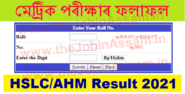 Secondary Education Board of Assam (SEBA) Result 2021