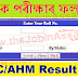 Assam HSLC Result 2021 I SEBA Result 2021 I Metric Result 2021 I SEBA 10th Class Result 2021 @sebaonline.org