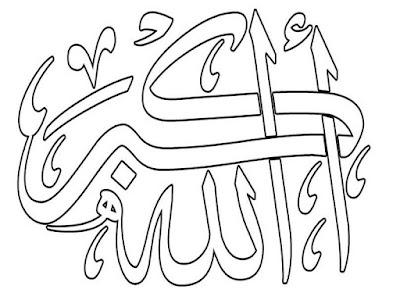 Kaligrafi Allahu Akbar Anak Sd Nusagates