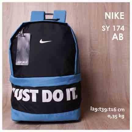Jual Online Tas Ransel Sport Nike KW Murah Berkualitas - SY 174