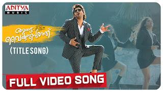 Alla Vaikuntapurathu itho Vaikuddapuramallo title song lyrics Allu Arjun