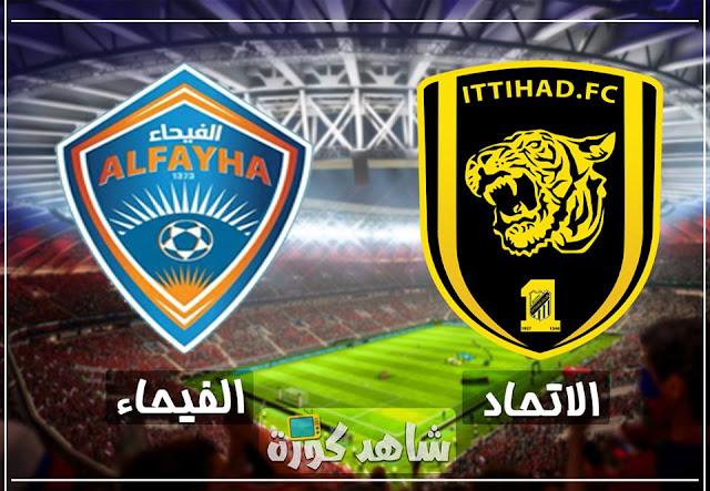 ittihad-vs-fayha