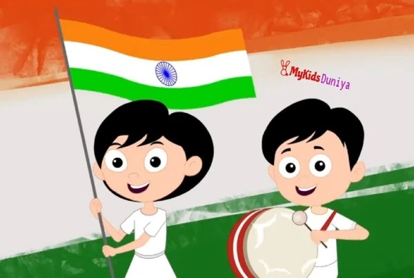 My Country Essay in English | Essays for Kids