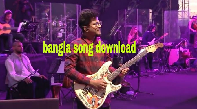 bengali mp3 song download a to z 2020 | a to z bengali album mp3 song download