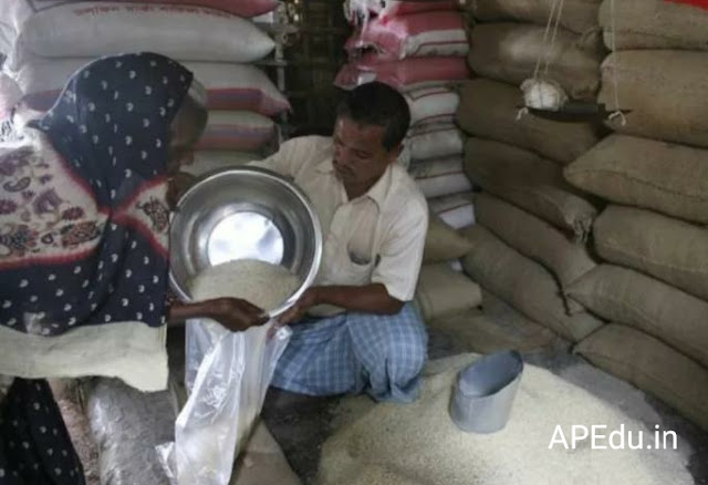 The selection of ration and pension beneficiaries from April 20 on AP